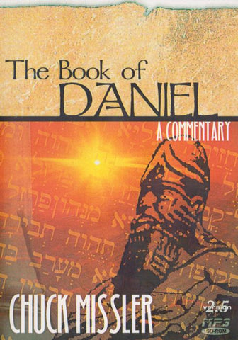 The Book Of Daniel: A Commentary MP3