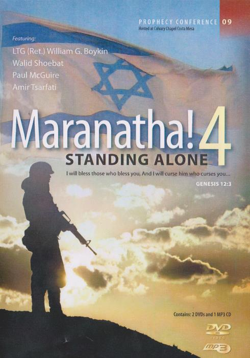 Maranatha 4: Standing Alone 2 DVDs & 1 MP3