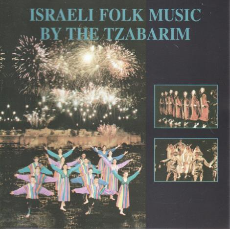 Israeli Folk Music By The Tzabarim