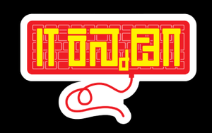 IT Kannadiga Kannada Laptop Sticker