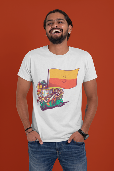 Kannada Rajyostava T-Shirt for Rajyostava Celebration