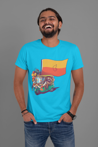 Rajyotsava Celebration T-Shirt