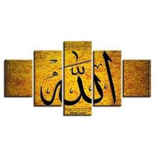 The Holy Qur'An 5 Piece HD Multi Panel Canvas Wall Art Frame