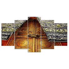 Islam Mosque 5 Piece HD Multi Panel Canvas Wall Art Frame