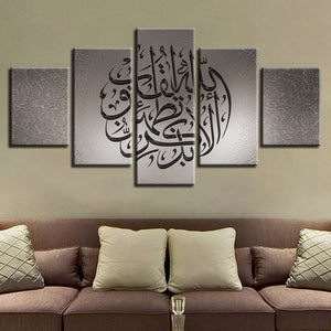 Islamic Arabic Calligraphy 5 Piece HD Multi Panel Canvas Wall Art Frame