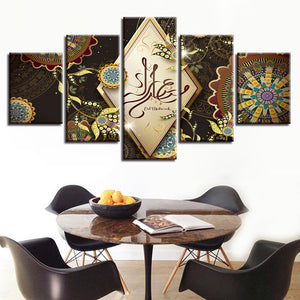 Allah The Qur'An 5 Piece HD Multi Panel Canvas Wall Art Frame