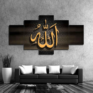Islam 5 Piece HD Multi Panel Canvas Wall Art Frame