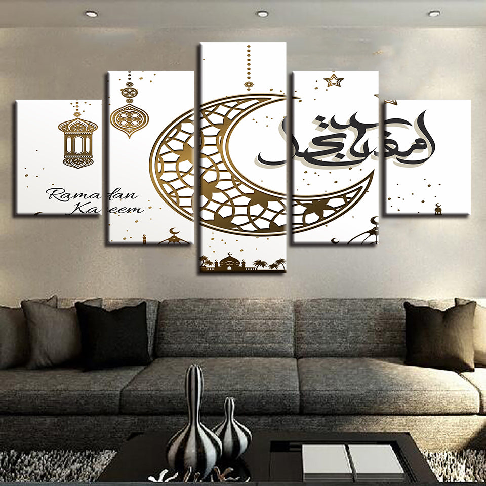 The Qur'An 5 Piece HD Multi Panel Canvas Wall Art Frame