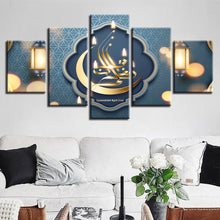 Islam Allah 5 Piece HD Multi Panel Canvas Wall Art Frame