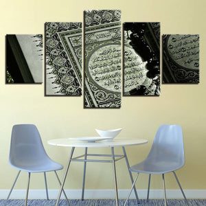 Holy Quran Scripture 5 Piece HD Multi Panel Canvas Wall Art Frame