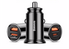 Baseus Quick Charge USB Car Charger - Do Simpler