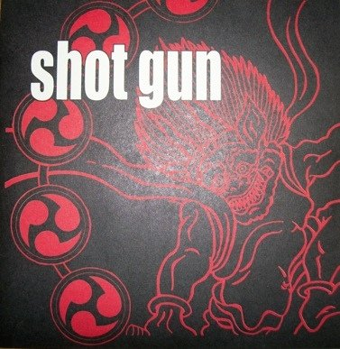 SHOT GUN self titled 7