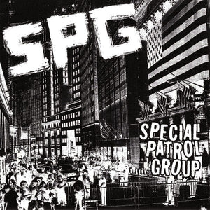 SPG special patrol group 7""