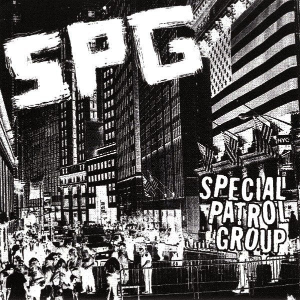 SPG special patrol group 7