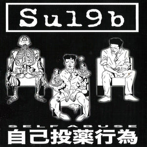 SU19B / DREADEYE split 7""