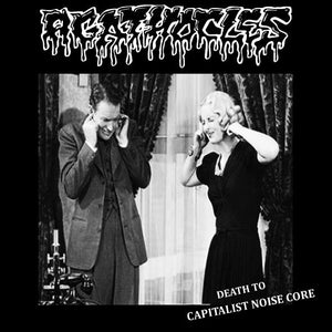 AGATHOCLES death to capitalist noise core 7""