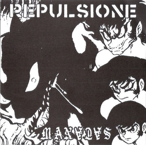 REPULSIONE / ARCHETYPE OF NOTHING split 7""