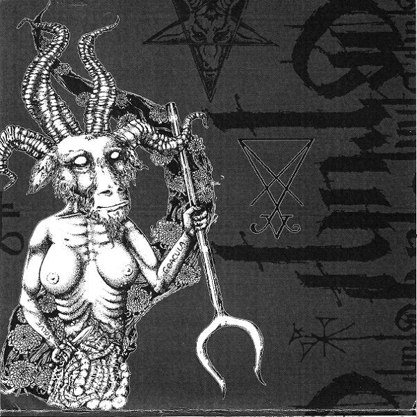 GRUNT / COMPULSION TO KILL split 7