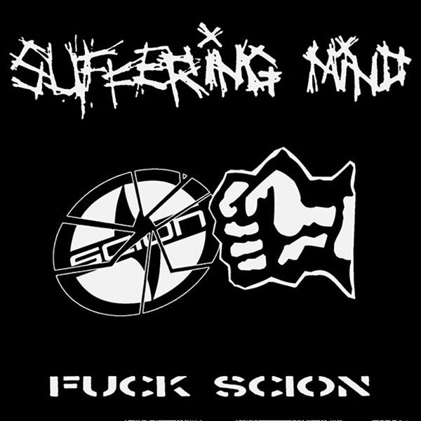 SUFFERING MIND / POWERCUP split 5