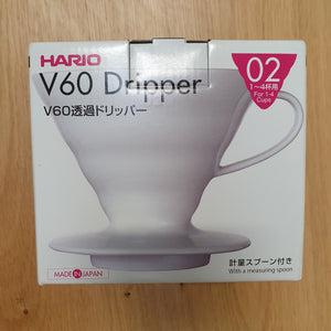 Hario V60 dripper 02 - BEAN IN DINGLE