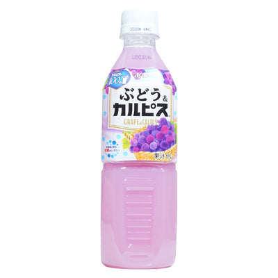 Grape & Calpis Japanese Juice Asahi