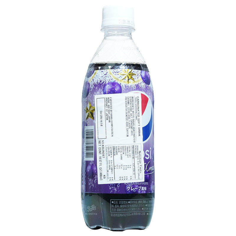 Pepsi Grape Japanese