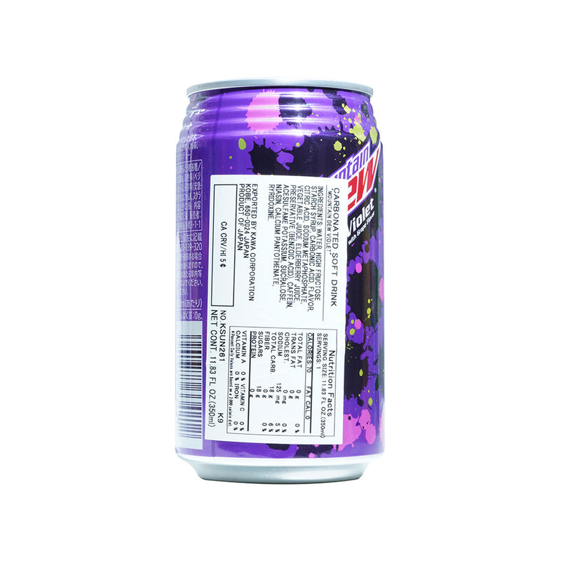 Mountain Dew Violet Grape Japanese
