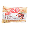 Kit Kat Japanese Nuts & Cranberry