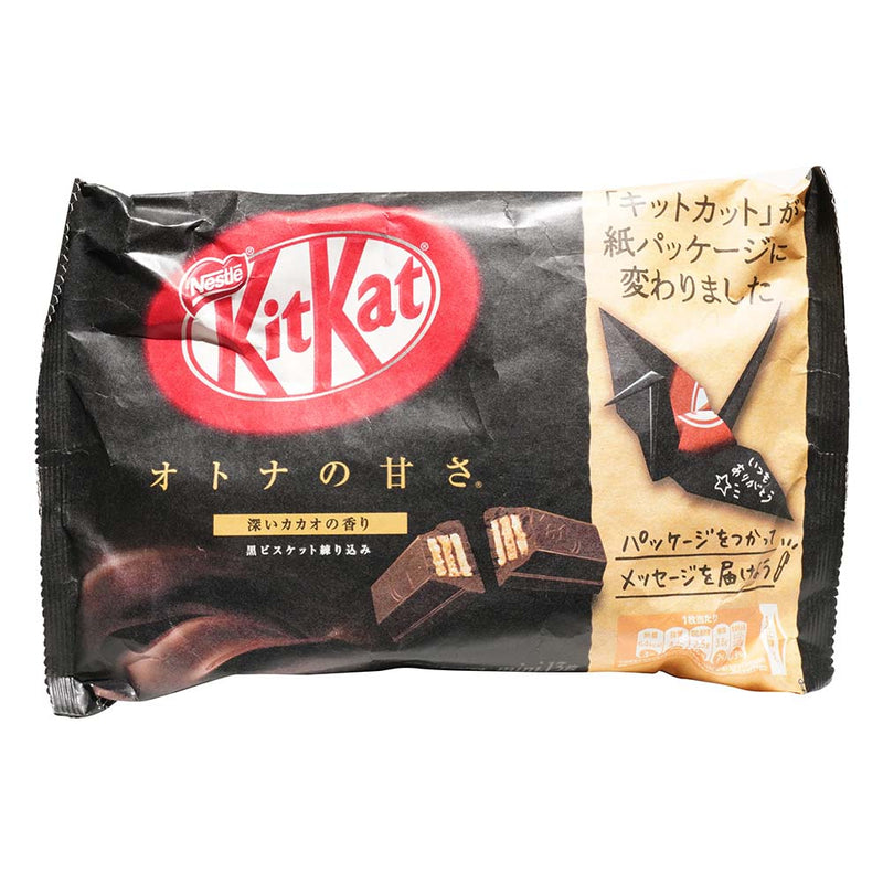 Kit Kat Japanese Chocolate