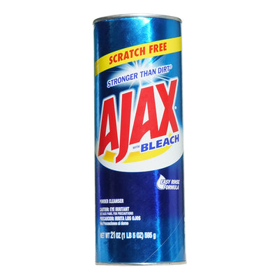 Ajax Stash