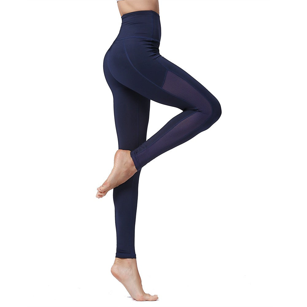 Lady Solid High Waist Sports Gym Yoga Fitness Leggings Pants Athletic Trouser BK