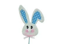 Bunny Head Spray 20""