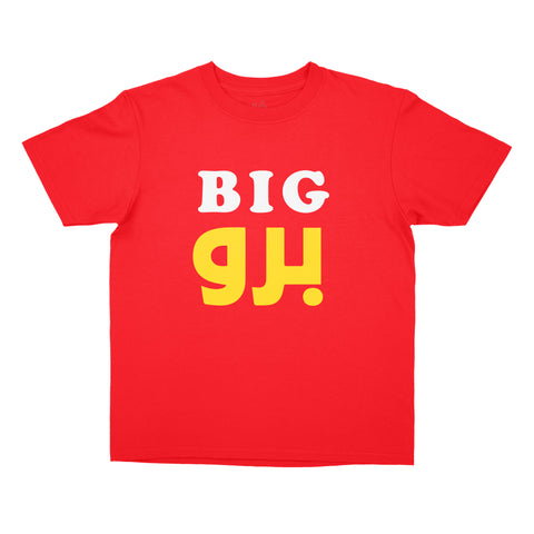 Big Bro Red Kids T-Shirt