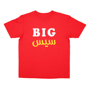 Big Sis Red Kids T-Shirt