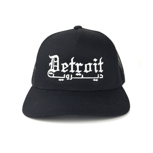 Detroit black Hat