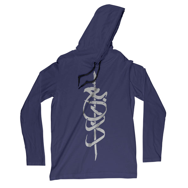 Arabic Calligraphy Art Baghdad Light Hoodie