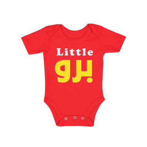 Little Bro Onesie Red