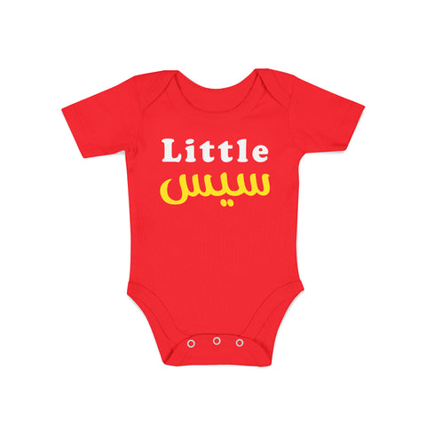 Little Sis Onesie Red