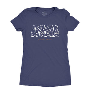 Foul & Falafel Top Arabic Calligraphy