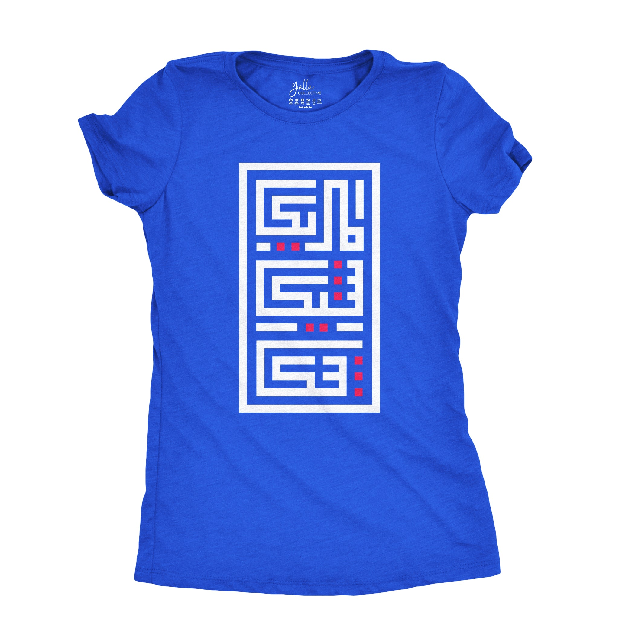 Arabic T-shirt Design