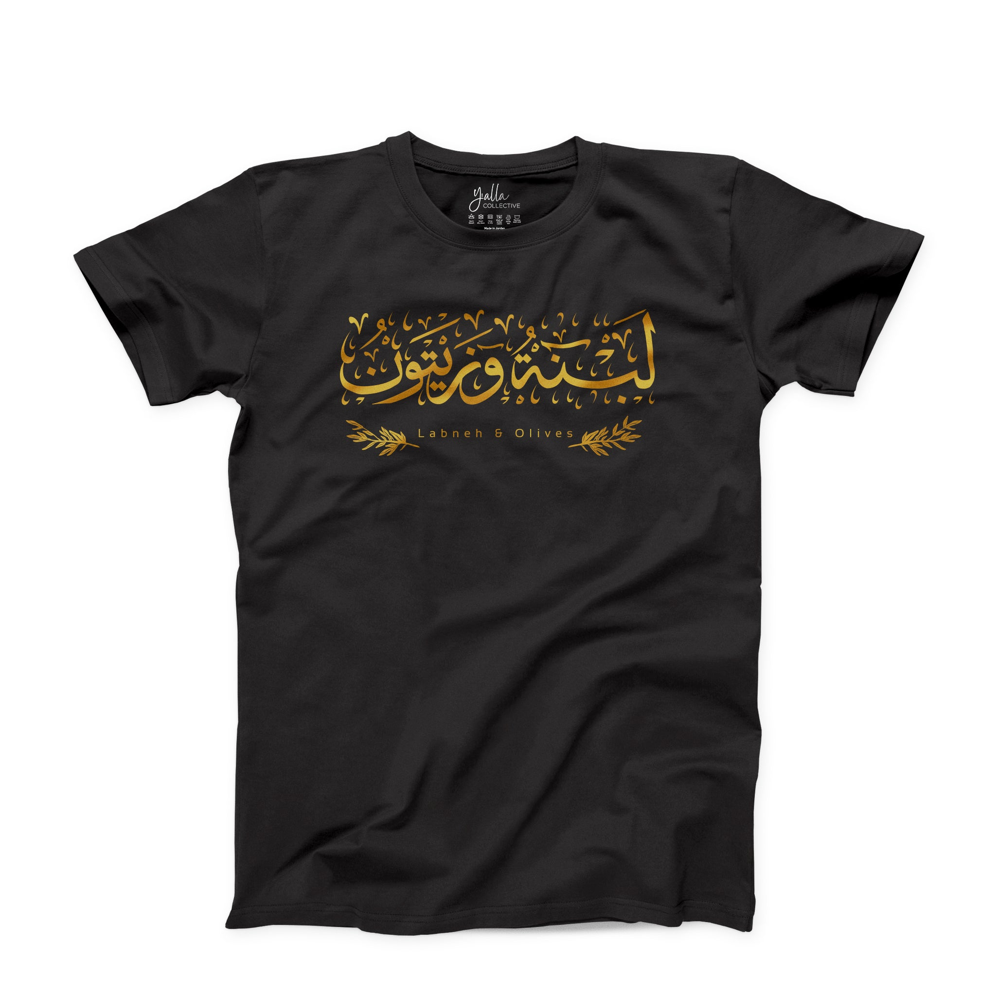 Arabic T-shirt with hand written calligraphy