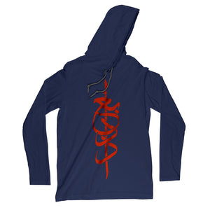 Arabic Calligraphy Shirt | Baghdad Light Hoodie