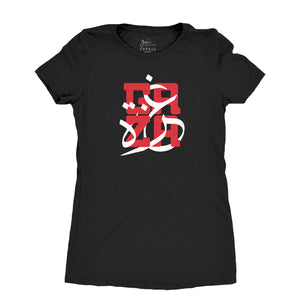 Women's t-shirt with Ghaza design
