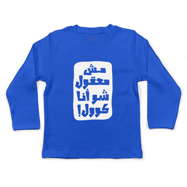 Funny Kids T-Shirt