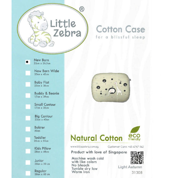 Little Zebra New Born Pillow Case - WERONE
