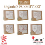 Shears Gift Set Organic 2 PCS GiftSet Lion SGO2PCL