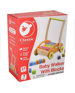 Classic World Baby Walker & Blocks Set - WERONE