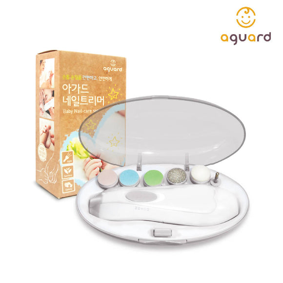 AGUARD Baby Nail Care Device - WERONE