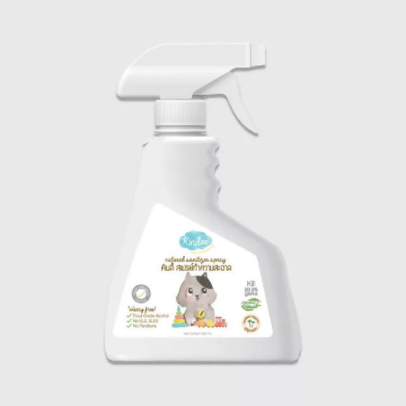 Kindee - Natural Sanitizer Spray - 200ml - WERONE