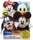 Melissa & Doug Mickey Mouse & Friends Soft & Cuddly Hand Puppets Plush - WERONE